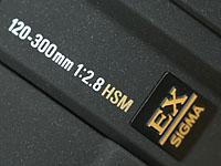 Sigma 120-300mm f/2.8 EX DG APO HSM